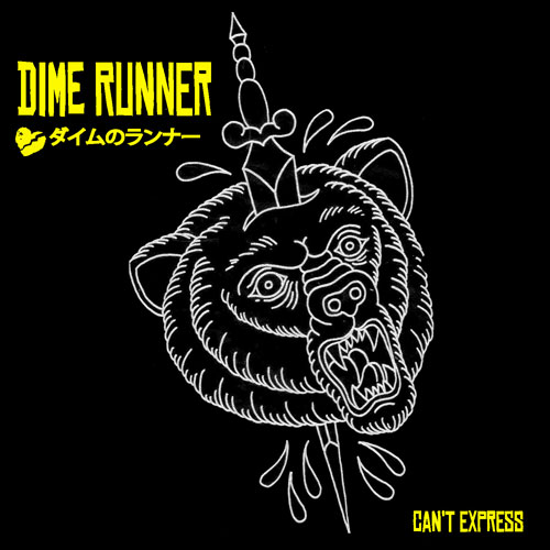 Dime Runner - Can´t Express EP