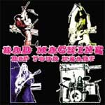 Bad Machine - Rip Your Heart LP