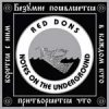 Red Dons - Notes On The Underground EP