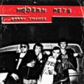 Modern Pets - Sorry, Thanks LP (US Version)