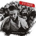 8°6 Crew - Working Class Reggae LP+CD