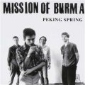 Mission Of Burma - Peking Spring LP