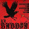La Rabbia - Consumed By Paranoia And Fear LP (ltd 2)