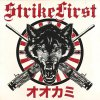 Strike First - Wolves LP
