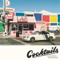 Cocktails - Catastrophic Entertainment LP